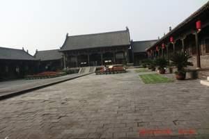 平遥县衙署