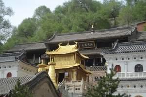 【桂林到山西旅游】~太原、五台山、平遥古城、乔家大院五日游