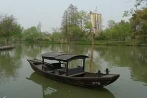 几月份去华东五市好-石家庄到华东五市+乌镇、甪直、扬州七日