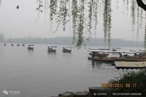 【特价】合肥到杭州跟团游报价_杭州西湖、乌镇、南浔两日游价格