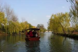 淄博到扬州瘦西湖、苏州、上海中国馆品质三日