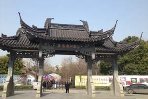 南京莫愁湖公园