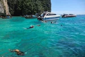 长春到泰国【普吉岛】旅游 包机直飞6晚8日游 5A奢享斯米兰
