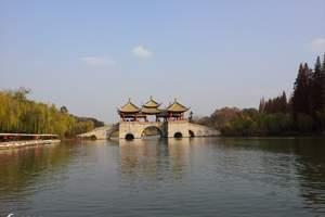 悠然之旅:华东五市+扬州瘦西湖+水乡乌镇双飞6日休闲游