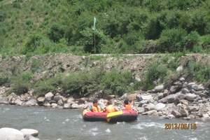 丹东九水峡漂流一日游、丹东漂流哪里好、丹东惊险刺激的漂流