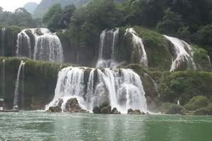 郑州去贵州旅游|郑州到贵州双飞五日游|神迹贵州五日游