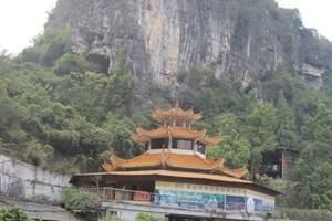 桂林、《山水间》、大漓江、阳朔、龙脊梯田纯玩双飞六日游