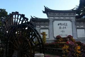 重庆【昆明+大理+丽江】云南夕阳红☆双飞六日游