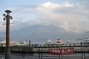 暑期经济实惠版 中国台湾经典环岛8天旅游行程 (香港转机)