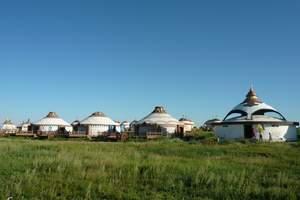 希拉穆仁草原风情、内蒙古博物二日游_内蒙古大草原哪儿的草好