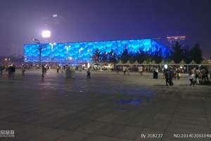 西安去北京旅游 情侣北京双卧7日游(赠送什刹海 三里屯酒吧)