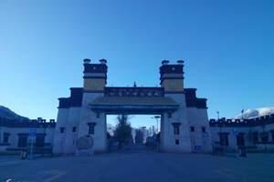 北京直飞西藏旅游报价布达拉宫日喀则羊卓雍错卡若拉冰川双飞6日