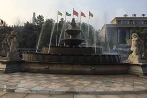 黄石大冶雷山温泉汽车一日游_武汉旅行社报价_武汉周边温泉线路