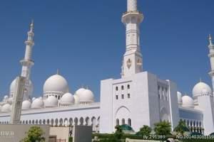 【游轮】 MSC幻想曲-中东神奇之旅迪拜、阿布扎比、阿曼8天