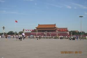 北京一地纯玩双卧7日游