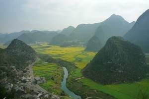 兴义马岭河、万峰林二日游/马岭河峡谷 贵州2日游 贵州租车