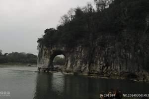 【桂林旅游团】郑州到桂林旅游价格 郑州到桂林双卧五日游