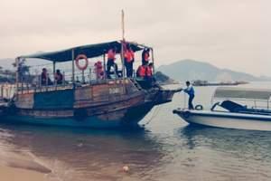 <惠东巽寮湾出海捕鱼船票1张>惠东巽寮湾旅游区-出