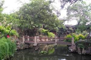 杭州到苏州耦园+石湖含餐一日游 杭州出发石湖旅游