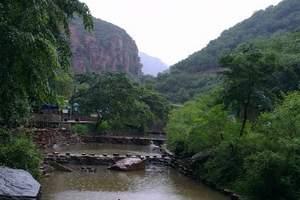 洛阳龙潭峡一日游散客天天发-洛阳一日游哪个好