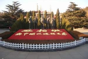 北京周边红色旅游景点|河北白洋淀、革命圣地-西柏坡红色二日游