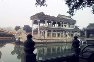 保定到北京船游皇家御河+颐和园一日