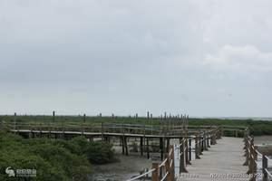 电子票北海金海湾红树林门票/含景区观光车/景区门票