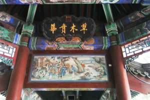 《北京旅游》北京颐和园、动物园、张裕爱斐堡国际酒庄双汽2日游