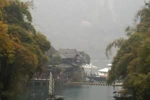 武汉到武当山、三峡两坝一峡游船三日游