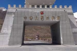 喀什3日游【帕米尔高原红其拉甫界碑、喀什市内民俗风情】