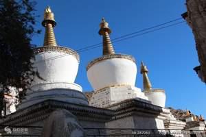 西安到西藏旅游_扎什伦布寺旅游线路_西安到西藏单飞单卧七日游