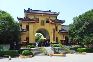 桂林 王城 独秀峰 木龙湖 穿山 市内江一日游