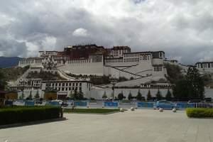 西藏拉萨【林芝桃花节】、布宫、扎基寺、日喀则双卧10天全陪团