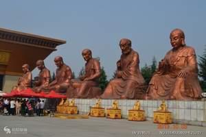西安怎样去汉阳陵法门寺一日游,汉阳陵法门寺一日游旅游攻略