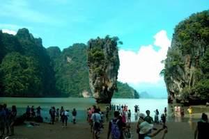 【南充到普吉岛旅游团】重庆出发到普吉岛六天游至尊版
