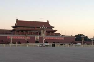 青岛到北京旅游|北京 八达岭长城 故宫 颐和园双高铁4日游
