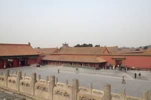 暑期北京旅游线路|青岛到北京双高铁4日 独立成团更有超值赠送