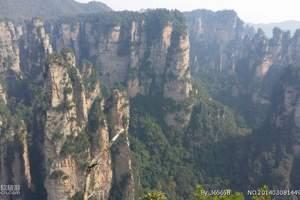 萍乡出发到张家界3日游|萍乡到张家界路线|去张家界旅游多少钱