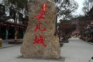 神话恩施3日游 女儿城+大峡谷+侗族枫香坡