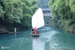 三峡人家好玩吗_三峡人家人家旅游线路_三峡人家一日游