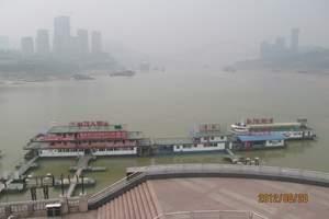 国庆节重庆周边好玩的地方、重庆周边特色景点、周边两日游