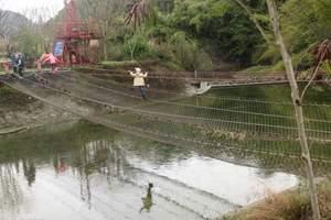 福州永泰千江月培训团建一日游,福州哪里可以团建 福州拓展培训