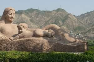 天山天池、吐鲁番、敦煌、嘉峪关、兰州精典丝绸之路双卧7日游