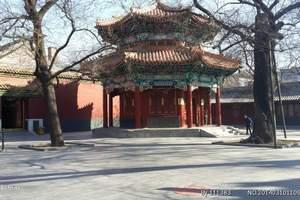适合老人走的北京行程 烟台到北京双飞五日游 北京夕阳红线路