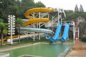 汤池温泉水上乐园一日游玩-趣味运动会