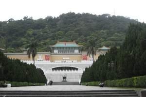 【台湾环岛4飞八日游】全程升级3晚五花酒店+1晚温泉酒店