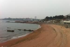 【空中漫步】青岛、崂山四日游给你不一样的假期!