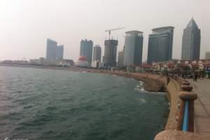 桂林到山东青岛、威海、蓬莱、烟台、大连、旅顺双飞六日游
