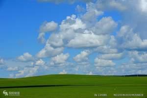 呼和浩特旅行社|内蒙大草原、库布其沙漠纯玩无自费VIP三日游