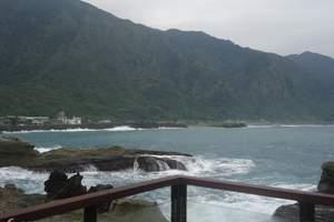 西安到台湾报团游 台湾环岛直航8日游 西安康辉旅行社
